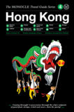 Hong Kong Monocle Travel Guide
