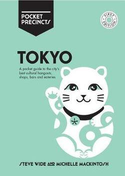 Pocket Precincts Tokyo