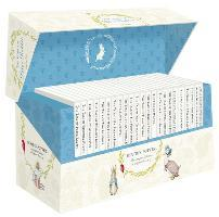 The World of Peter Rabbit: The Complete Collection