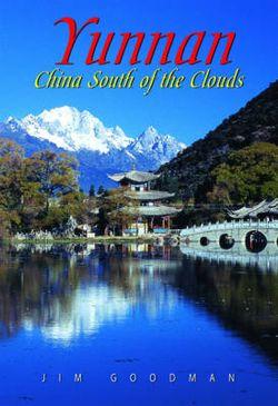 Odyssey Guides Yunnan