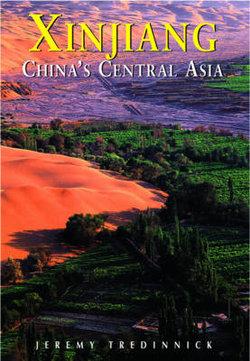 Odyssey Guides Xinjiang