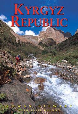 Odyssey Guides Kyrgyz Republic