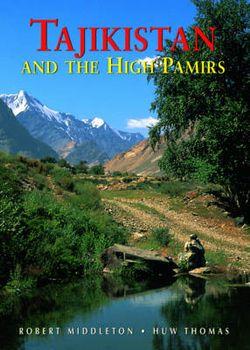 Odyssey Guides Tajikistan