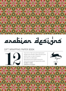 Arabian Designs Pepin Paper Wrap Book