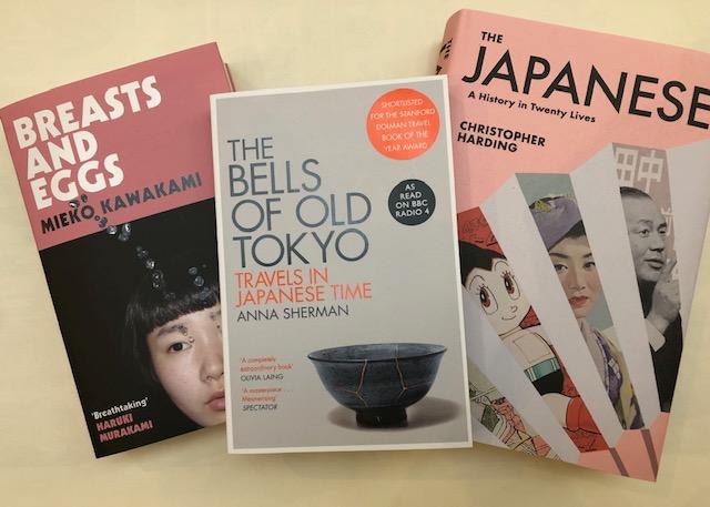 The Japan Bundle