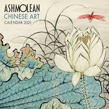 Chinese Art Wall Calendar 2021